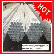 hot dipped galvanized pipes/high quality pipes
