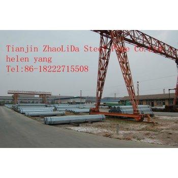 ERW galvanized steel pipe