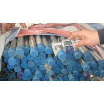 galvanized hot round tube/pipe