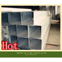 MS hollow square steel pipe