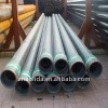 API 5CT Casing Pipe for conveyance of gas, petroleum, liquid and electricity