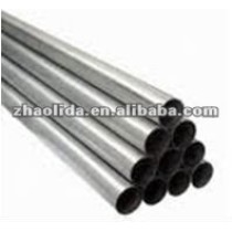 bs 1387 erw hot-dipped galvanized steel pipe