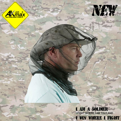 Akmax  jungle hat protection mosquito net