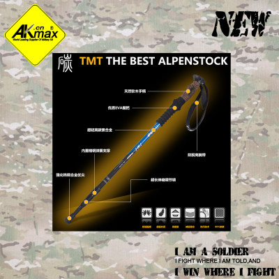Akmax high quality alpenstock hiking pole outdoor walking stick