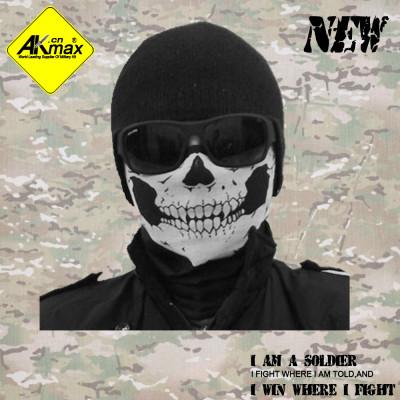 AKMAX outdoor mask  high elastic bandanas