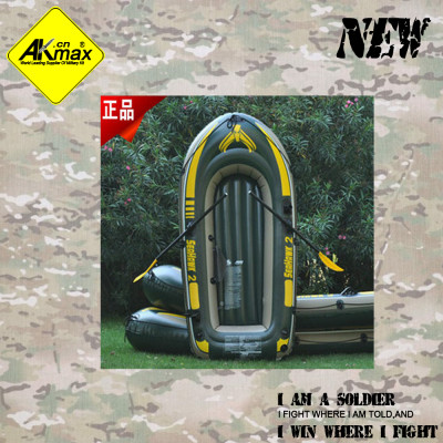 Akmax high quality inflatable boat  inflatable portable row