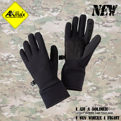 AKMAX Winter thickening gloves windproof cold-proof ski gloves ride slip-resistant gloves