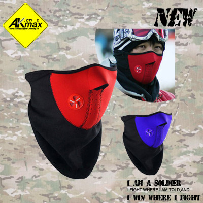 Akmax face mask  windproof mask cold mask outdoor skiing ride mas
