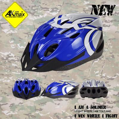 Akmax  super light Bicycle helmet