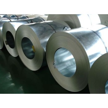 Mid Width Galvanized steel coil