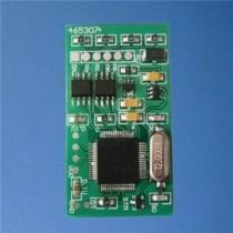 CAN-BLOCKER for MB EIS module