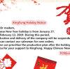 KingFung Holiday Notice