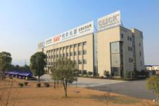 شركة المحدودة الكهربائية هونا شيغ بهانغتشو