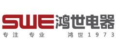 杭州鸿世电器有限公司