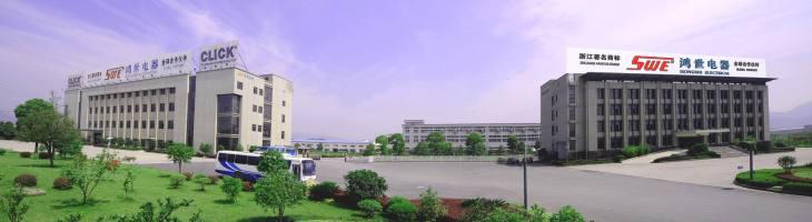 Hangzhou Hongshi Electrical co., Ltd
