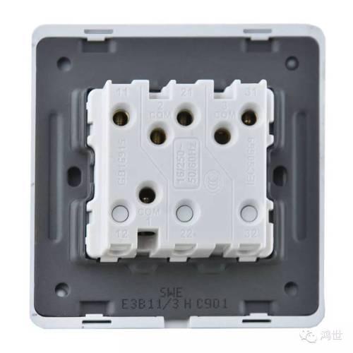 E3B系列黑色亚克力面板开关插座 永恒经典 黑色水晶 86型开关插座