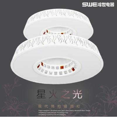 鸿世LED现代简约圆形客厅灯 水晶灯 创意长方形客厅灯卧室灯大气圆LED灯