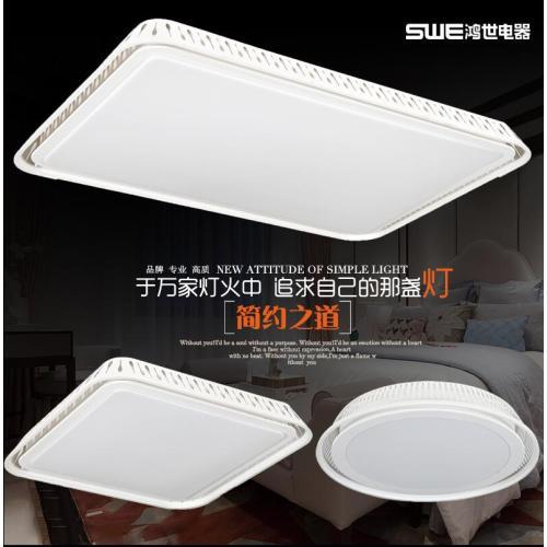 高品质LED现代简约长方形客厅灯卧室灯 LED吸顶灯