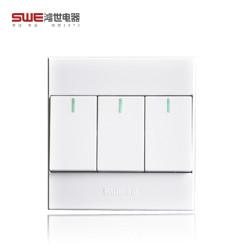 高品质雅白S6系列开关插座 大翘班开关 优质PC面料