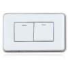 118D系列开关插座 高端PC品质雅白面板
