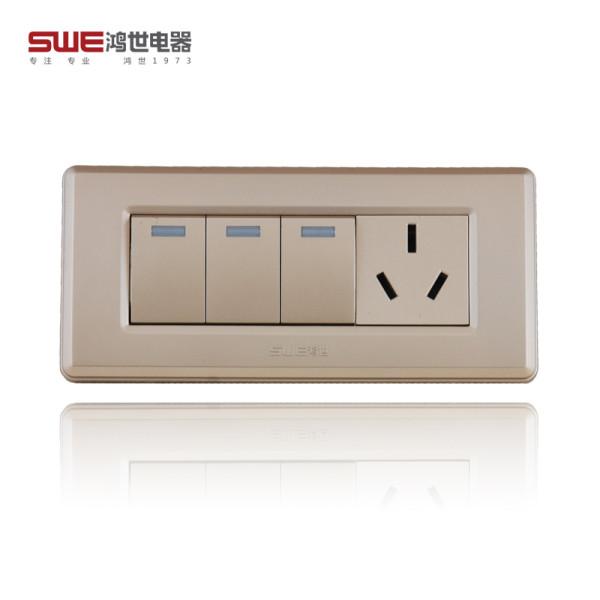118KJ彩金开关插座长方形开关面板 高品质PC料家用开关插座