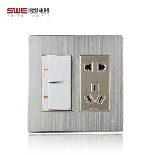 120型開關插座 金屬鋁拉絲麵板搭配彩色噴漆功能件 高品質牆壁開關插座 功能件組合開關