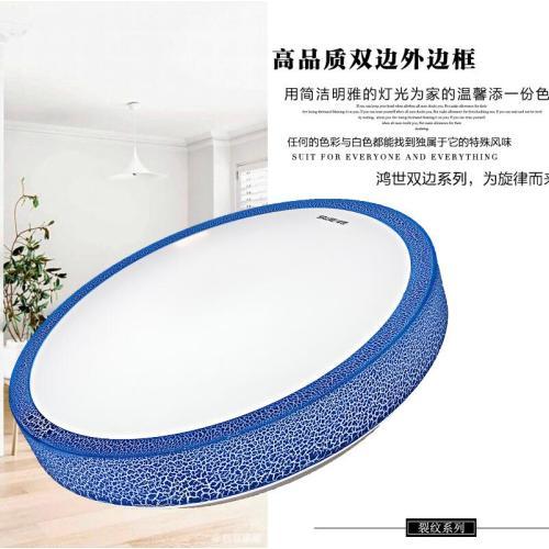 好品质亚克力LED吸顶灯 铁质底盘LED客厅灯/书房灯/卧室灯/LED吸顶灯