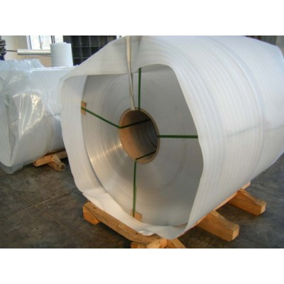 coated Aluminum Coil Thickness: 0.026 - 1.5mm; width: 35 - 1,590mm