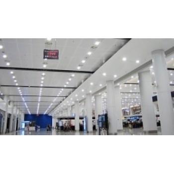For aluminium ceiling