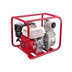 Pompe à eau 1