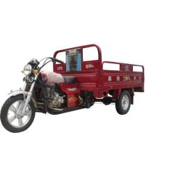 125cc Cargo Tricycle