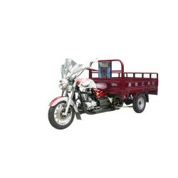 150cc Cargo Motoried Tricycle