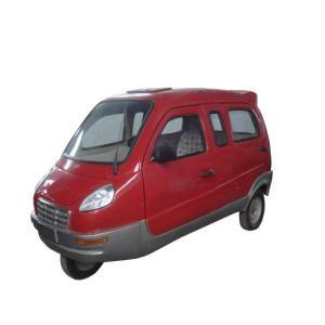 200CC Passenger Trike