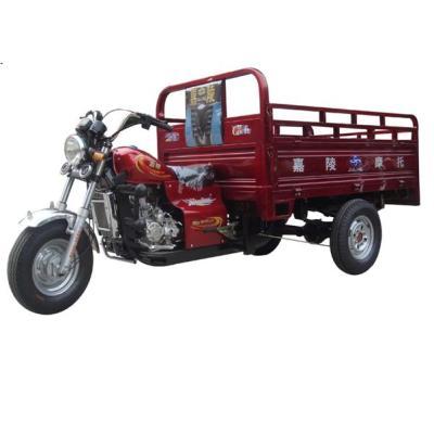 Triciclo JH175ZH-B Leopardo (Dragón Refrigeración de agua)