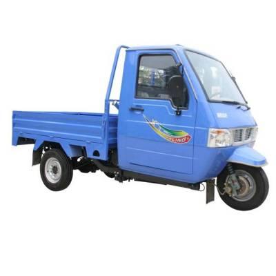 Triciclo JH200ZH-B Jialing AI