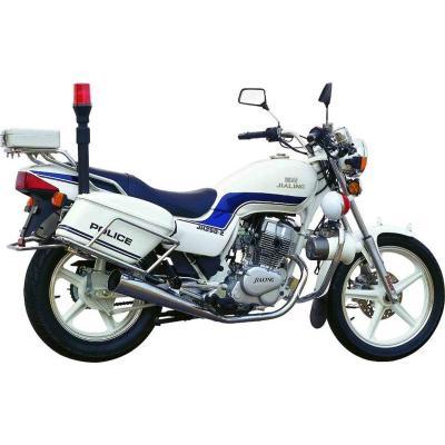 Motocicleta JH250-2J