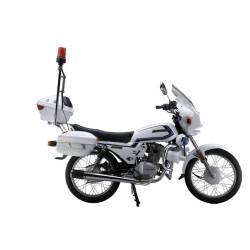 Motocicleta JP125-16A