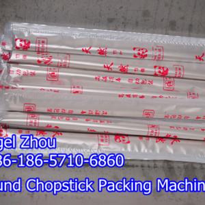 Round Chopstick Making Machines-Bamboo Chopstick