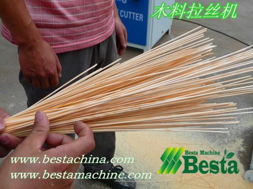 木料拉丝机
