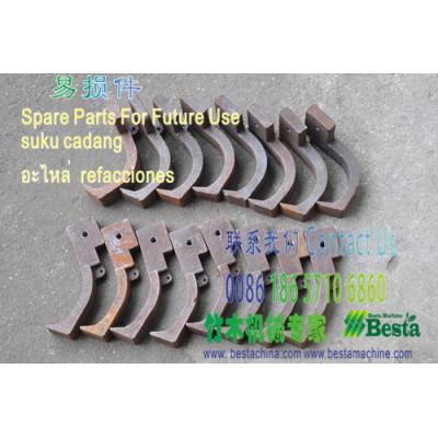 竹木机械配件