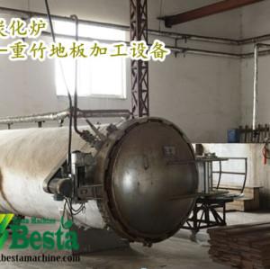 炭化炉,重竹地板加工设备