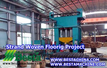 3000T 重竹压机,重竹地板加工设备
