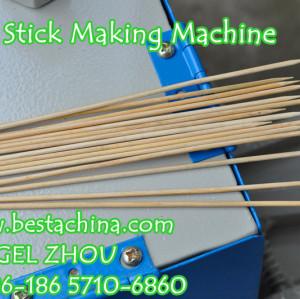Bamboo BBQ Stick Machine (process)