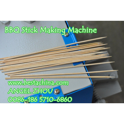 Bamboo BBQ Stick Machine (process)