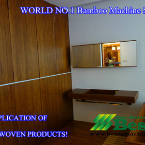 Bamboo Flooring Machine Supplier