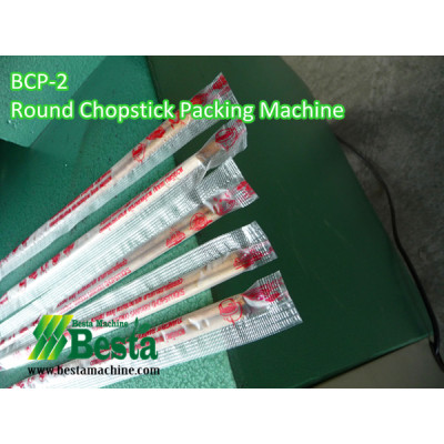 Chopstick Packing Machine (Hot Sealing)