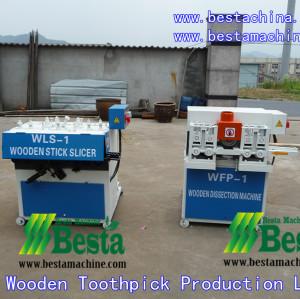 Wooden Toothpick Machine --Best Supplier in the world
