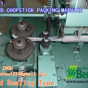 Chopstick Packing Machine (Cold Sealing Type)