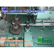 Chopstick Packing Machine (Cold Sealing Type)
