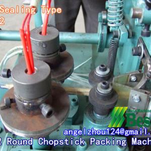 Chopstick Packing Machine (Hot Sealing)